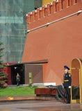 莫斯科 岗位在永恒火焰的第一 免版税库存照片