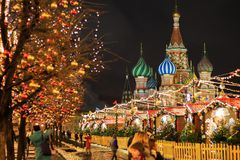 莫斯科- 2017年12月4日:在红场的圣诞节和新年装饰 库存图片