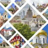 莫斯科& x28拼贴画; Russia& x29;图象-旅行背景& x28; 我的照片 免版税库存图片