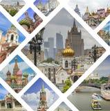 莫斯科& x28拼贴画; Russia& x29;图象-旅行背景& x28; 我的照片 库存图片