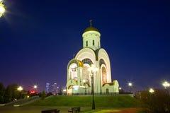 莫斯科 1360年教会设立了乔治的st是年的修道院vladychny serpukhov 免版税图库摄影