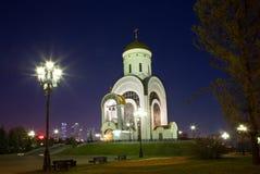 莫斯科 1360年教会设立了乔治的st是年的修道院vladychny serpukhov 免版税库存照片
