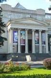莫斯科以普希金命名的艺术状态博物馆  图库摄影