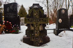 莫斯科- 2017年2月03日:在Donskoy cem的老发怒纪念品 免版税库存图片