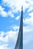 莫斯科- 2017年5月9日:对空间的征服者的纪念碑在莫斯科,俄罗斯 在苏联时期,它是在1964的修造 库存照片