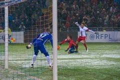 莫斯科- 2016年11月6日:防御者马力欧t的Fernandes 2 库存图片