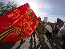 莫斯科5月9日2015 70年胜利 免版税库存照片