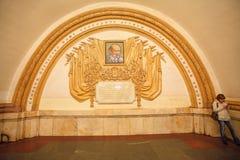 莫斯科- 11月16 :地铁车站Kievskaya 免版税库存图片