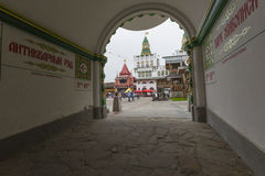 莫斯科- 6月04 :文化娱乐复杂克里姆林宫在Izma 库存图片