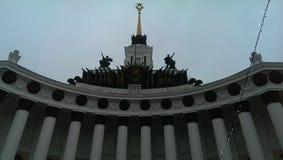 莫斯科 免版税库存照片