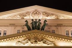 莫斯科Manege 免版税库存照片