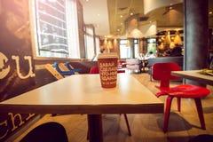 莫斯科McCafe内部 免版税库存图片