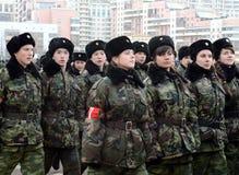 莫斯科Petrovsky军校学生军团的军校学生为11月7日的游行做准备在红场 库存图片