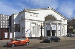 莫斯科Sovremennik剧院的大厦 免版税库存照片