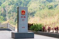 莫汗,中国- 2015年3月08日:在B之间的老挝中国边界标志 免版税图库摄影