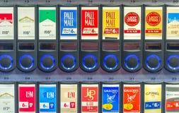 莱比锡,德国- 2016年7月17日:香烟在w的自动售货机 免版税库存照片
