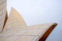 莲花寺庙瓣archs特写镜头细节在德里印度 免版税图库摄影