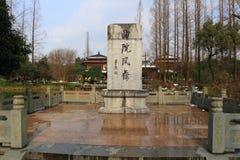 莲花的纪念碑在微风的在弯曲的庭院 免版税库存照片