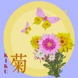 菊花日本标志的传染媒介平的例证 免版税库存照片