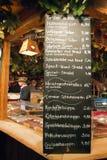 菜单圣诞节markt 库存图片