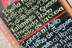 菜单在西班牙 库存照片