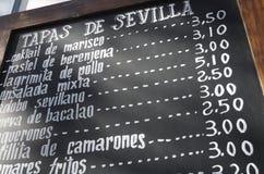 菜单西班牙语 库存照片