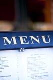 菜单 免版税库存图片