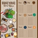 菜单shabu sukiyaki餐馆模板 免版税图库摄影