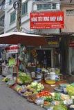 菜商店在河内 库存图片