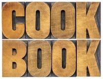 菜谱在木类型的词摘要 免版税库存图片