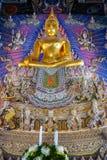 菩萨与中国和泰国女神的图象雕象 免版税库存图片