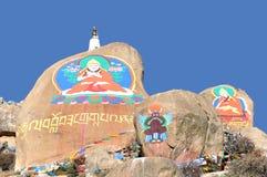 菩萨在石头绘了 免版税库存照片