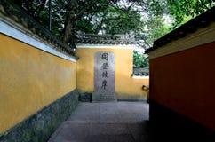 菩萨山 免版税图库摄影