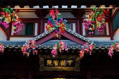 菩萨牙遗物寺庙和博物馆,新加坡 免版税库存图片