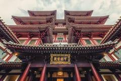 菩萨牙遗物寺庙 免版税库存照片