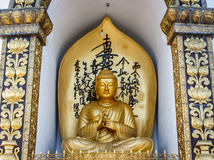 菩萨的雕象世界和平塔,博克拉,尼泊尔 图库摄影