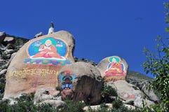 菩萨,西藏 库存照片