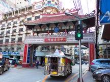 菲中友谊曲拱在唐人街的 库存照片