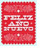菲利兹Ano努埃沃,新年快乐西班牙文本,传染媒介假日卡片海报设计 皇族释放例证