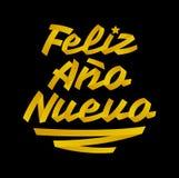 菲利兹Ano努埃沃,新年快乐西班牙文本,用丝带做的传染媒介字法 向量例证