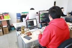 营业所 免版税图库摄影