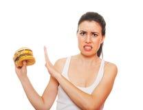 营养概念 免版税库存图片