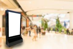 营销和广告概念数字标志广告牌或者给灯箱做广告为您的短信或媒介内容 库存照片