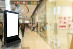 营销和广告概念数字标志广告牌或者给灯箱做广告为您的短信或媒介内容 库存图片