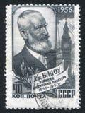 萧伯纳由俄罗斯打印了 免版税图库摄影