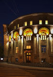 萨亚新星音乐学院在耶烈万 的臂章 免版税库存照片