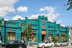 萨兹兰`,俄罗斯- 8月, 16,2016 :明亮的绿松石美丽的异常的形状大厦的日用商品商店 库存图片