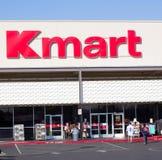 萨加门多,美国- 9月13日:凯马特在Septembe的商店入口 库存照片