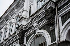 萨拉托夫建筑学 库存图片