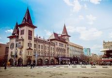 萨拉托夫音乐学院的大厦 萨拉托夫的美好的建筑学  库存照片